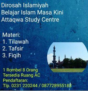 DIROSAT-ISLAMIYAH