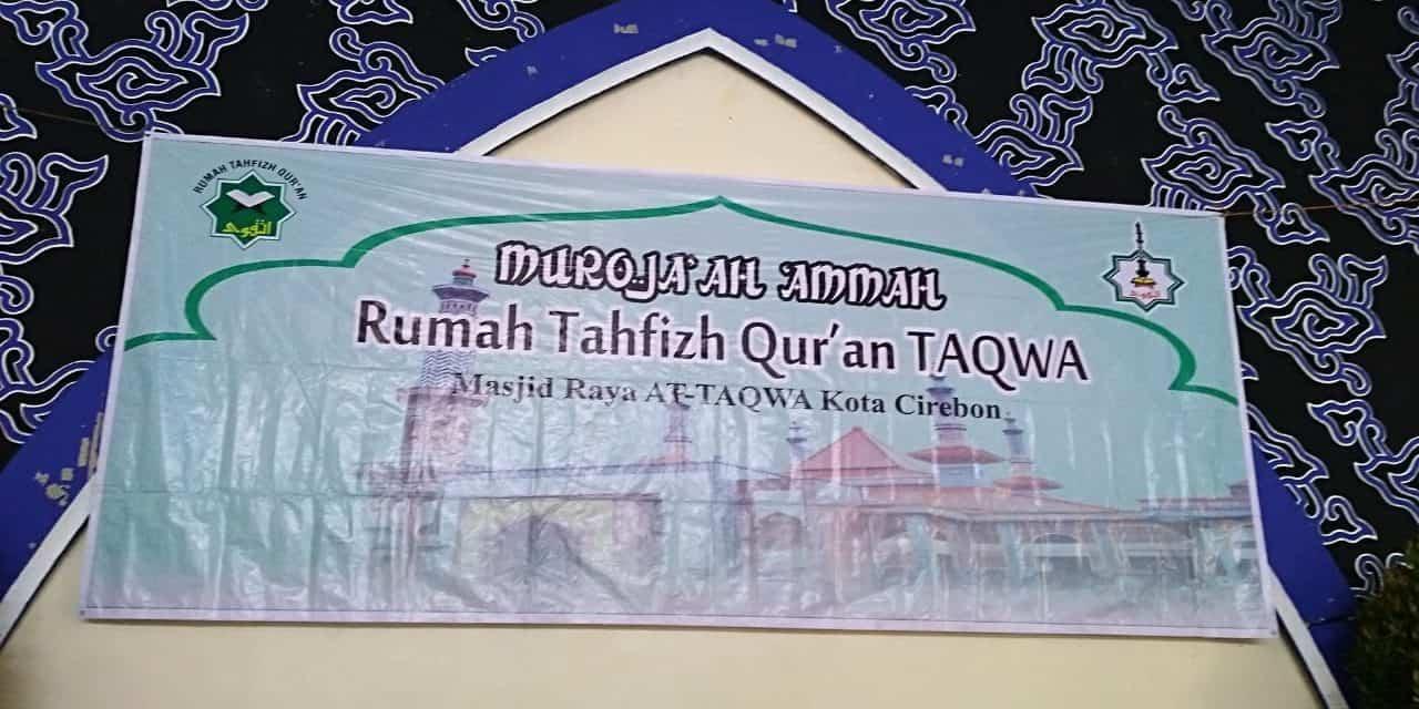 MUROJA'AH 'AMMAH RTQ